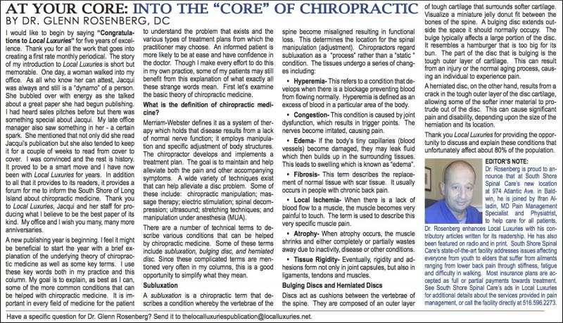 "At Your Core: Into the ""Core"" of Chiropractic - Anniversary 2014"